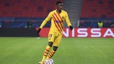 برشلونة يعلن تعرض ديمبلي إلى إصابة جديدة