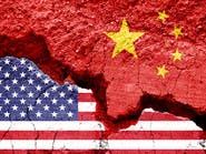 أول لقاء بين  الخارجية الأميركية والصينية منذ تولي بايدن