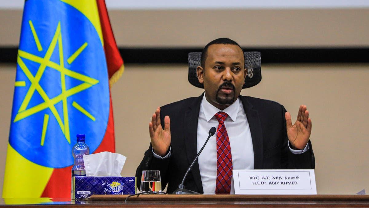 Ethiopia cabinet endorses opening of stock market: Prime Minister thumbnail