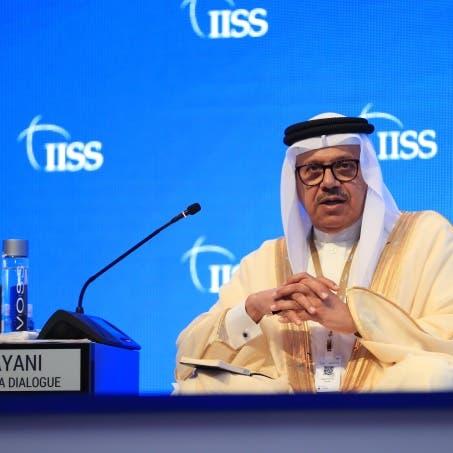 البحرين: يجب تعزيز أمن الخليج بتوسيع الشراكات