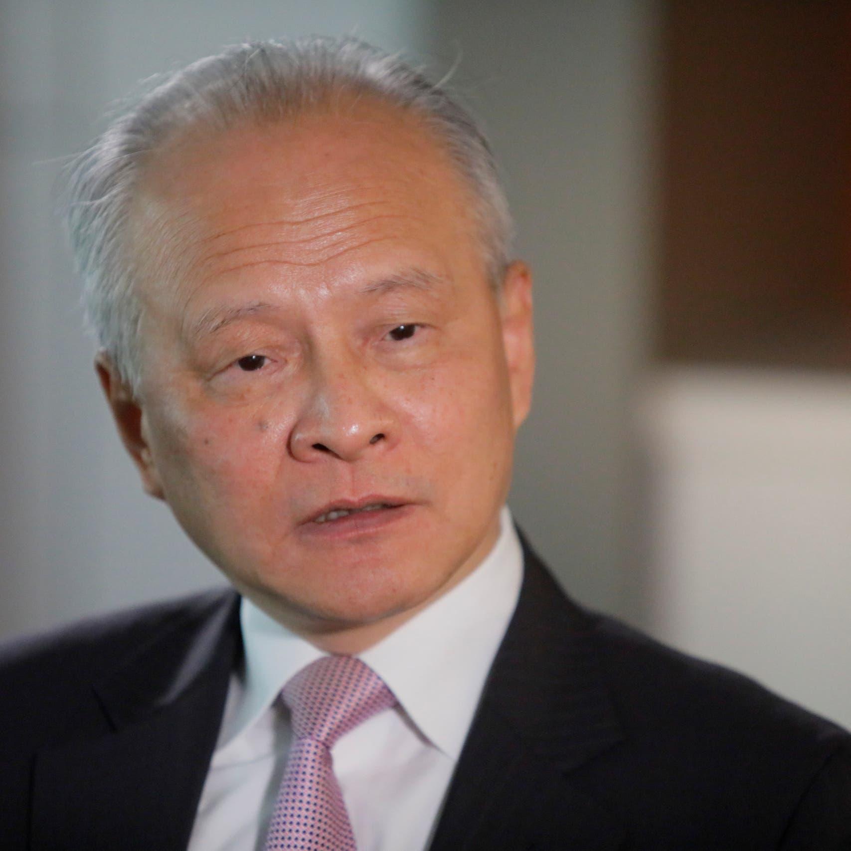 السفير الصيني بأميركا: ليس على بكين إرضاء أحد