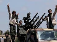 بعد رصد سفن تركية.. الجيش الليبي يستنفر لصد أي تحركات