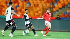 الأهلي يتوج بلقب كأس مصر ويحرز ثلاثية تاريخية
