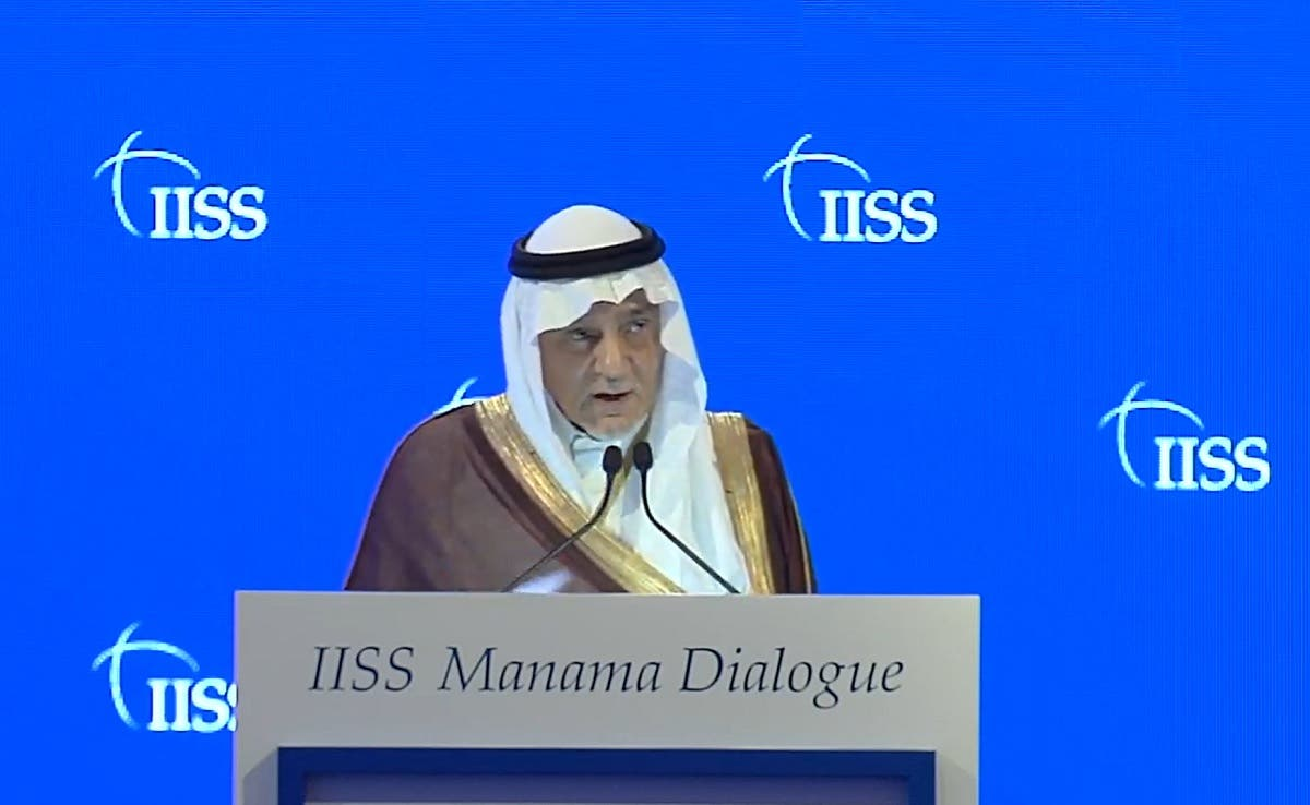 Saudi Arabia's Prince Turki al-Faisal Al Saud during his speech at Bahrain's IISS Manama Dialogue. (Screengrab)