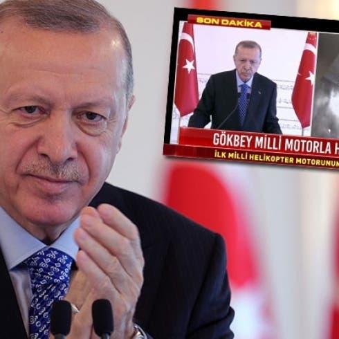 موقف محرج.. تعطل أول محرك هليكوبتر تركي بحضور أردوغان