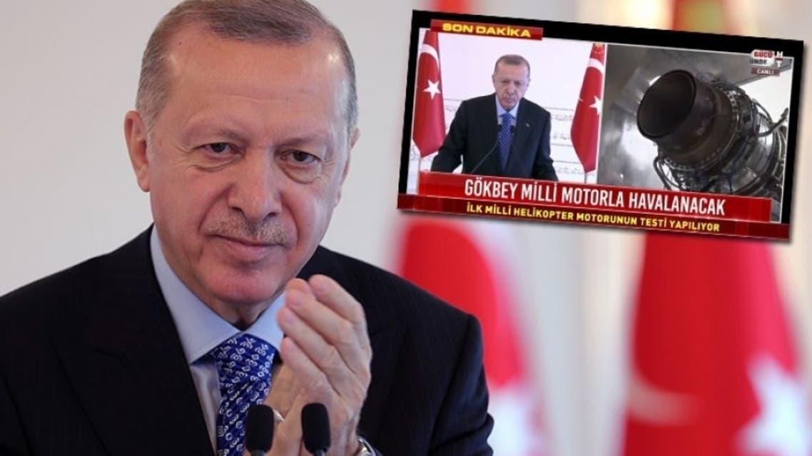 أردوغان ومحركه