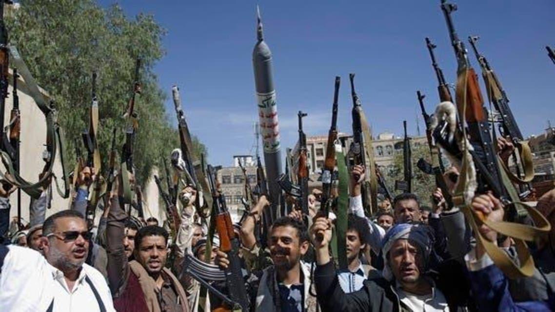 Yemeni Houthi