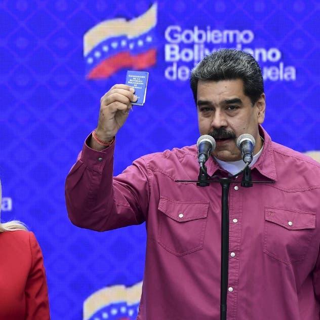 """بومبيو عن الانتخابات التشريعية في فنزويلا.. """"مهزلة"""""""