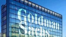 """""""غولدمان ساكس"""" تخطط لعودة مئات الموظفين إلى مكتبها في لندن"""