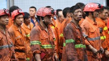 Gold mine explosion in China leaves 22 trapped