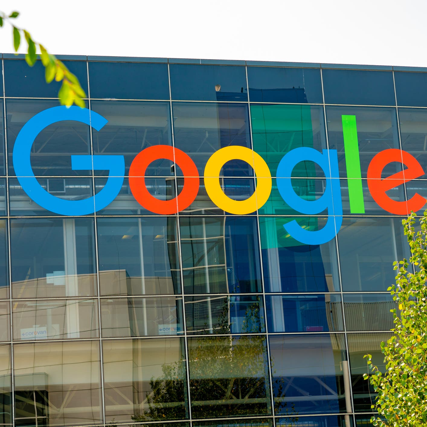 فرنسا تغرم غوغل 121 مليون دولار لانتهاك خصوصية البيانات