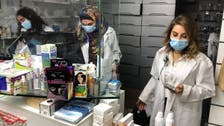 As Lebanon subsidy crunch looms, two UN agencies warn of social catastrophe