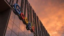 """إيرادات """"غوغل"""" الإعلانية تحلق.. 45 مليار دولار بالربع الأول"""