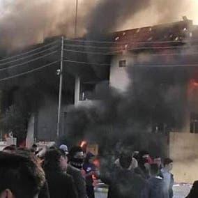 بعد مقار حزبية.. حرق مركز شرطة بالسليمانية في العراق
