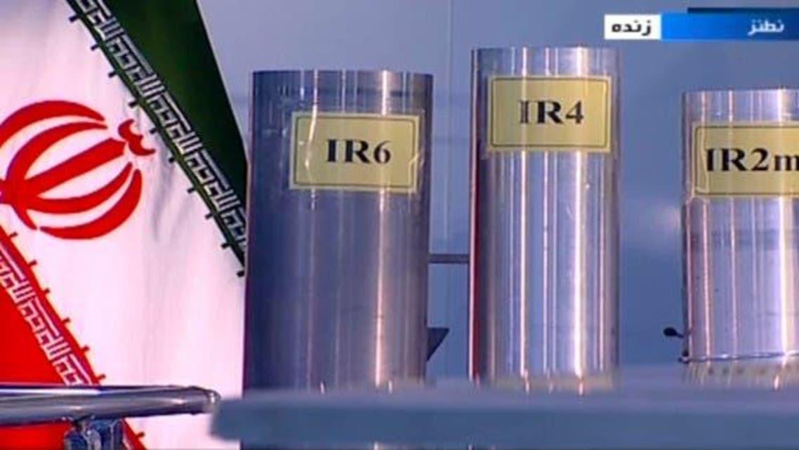 Iran Ira2m