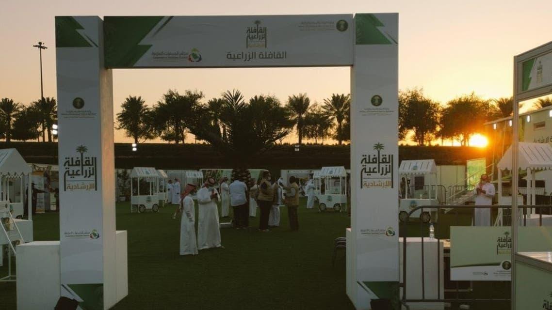 Saudi Arabia Agriculture Awareness