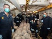 القوات الأميركية تضبط شحنة مخدرات قبالة السواحل اليمنية