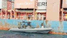 على متنها 9 بحارة أتراك.. الجيش الليبي يحتجز سفينة للتحقيق