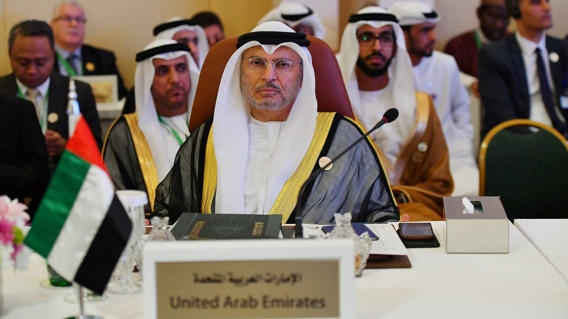 UAE Minister of State for Foreign Affairs Anwar Gargash pictured in this file photo. (Reuters)