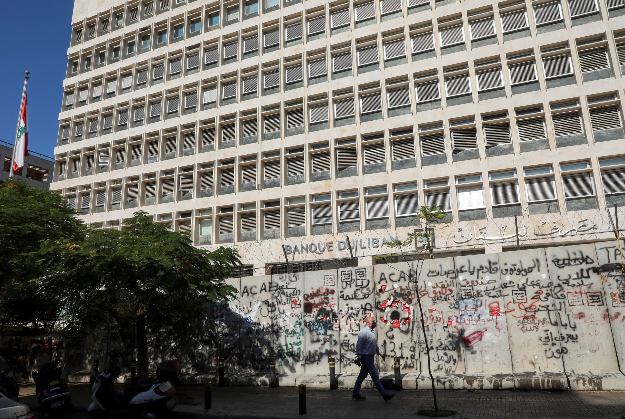 A man walks past the Central Bank building, in Beirut, Lebanon November 12, 2020. Picture taken November 12, 2020. (Reuters)