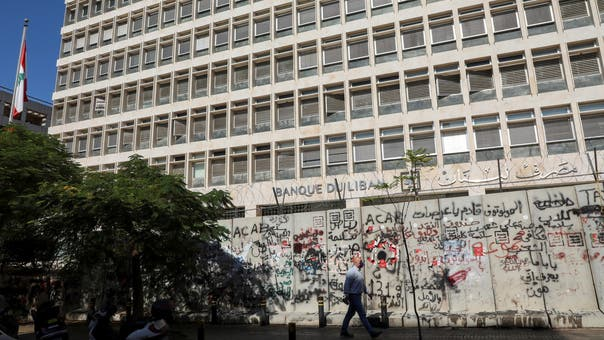 Bail-in for Lebanese bank depositors 'highly likely': S&P Global