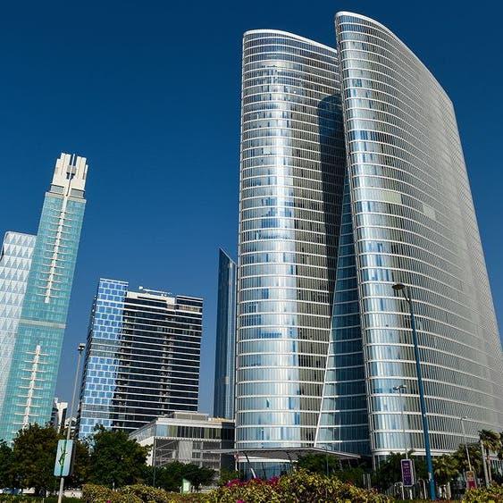 جهاز أبوظبي للاستثمار يبحث بيع فندقين في سيدني بـ 500 مليون دولار