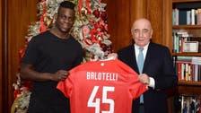 بالوتيلي يوقع عقداً قصيراً مع فريق بيرلوسكوني