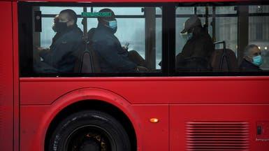 بريطانيا تسجل إصابات من سلالة كورونا البرازيلية