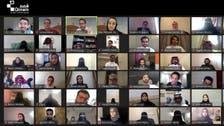 50 خرّيجاً في السعودية من زمالة برنامج قمم 2020