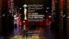 مخرج متهم بالتحرش.. وبيان عاجل من مهرجان القاهرة السينمائي