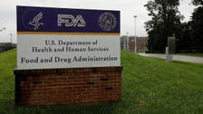 Coronavirus: US FDA advisers vote to endorse Pfizer COVID-19 vaccine