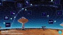 """من أستراليا.. """"أطلس"""" للكون يضم ملايين المجرات المكتشفة حديثًا"""