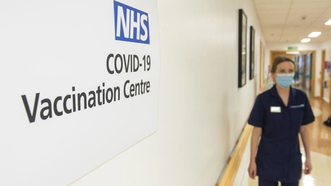 Signs for the COVID-19 Vaccination Centre at the Royal Free Hospital in London, Monday Dec. 7, 2020, as preparations are made ahead of the coronavirus vaccination programme from Tuesday. (AP)