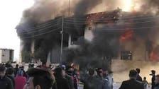 عراق میں تنخواہوں کی ادائی میں تاخیر پر مظاہرے، ایک ہلاک، پولیس ہیڈ کواٹر نذر آتش