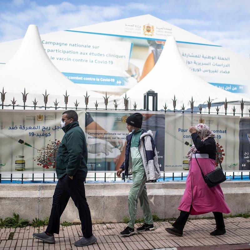 المغرب.. معدل البطالة يقفز لـ 11.9% مع كورونا