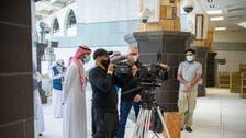 150 ساعة تصوير لإنتاج فيلم يحكي قصة المسجد الحرام وكورونا