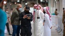 کرونا اور مسجد حرام  پر مشتمل  150 گھنٹے کی دستاویزی فلم