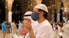 Coronavirus: Medina receives first batch of Indonesian overseas Umrah pilgrims