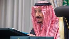 مجلس الوزراء السعودي يستعرض ملفات محلية ودولية