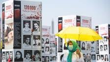 العفو الدولية ترحب.. الأمم المتحدة تخاطب طهران حول مجازر 1988