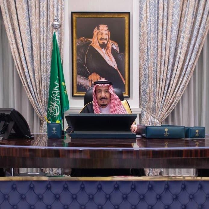 السعودية تقر نظام معالجة المنشآت المالية واستراتيجيات لقطاعات حيوية