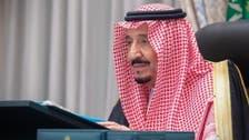 سعودی کابینہ کے اجلاس میں علاقائی اور بین الاقوامی امور کا جائزہ