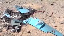 عرب اتحاد نے یمنی حوثیوں کا24 گھنٹے میں چوتھا حملہ ناکام بنادیا،بارود سے لدا ڈرون تباہ