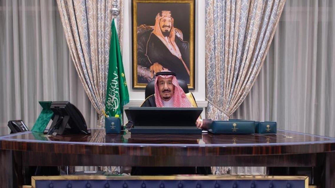 Saudi king salman chairs cabinet session