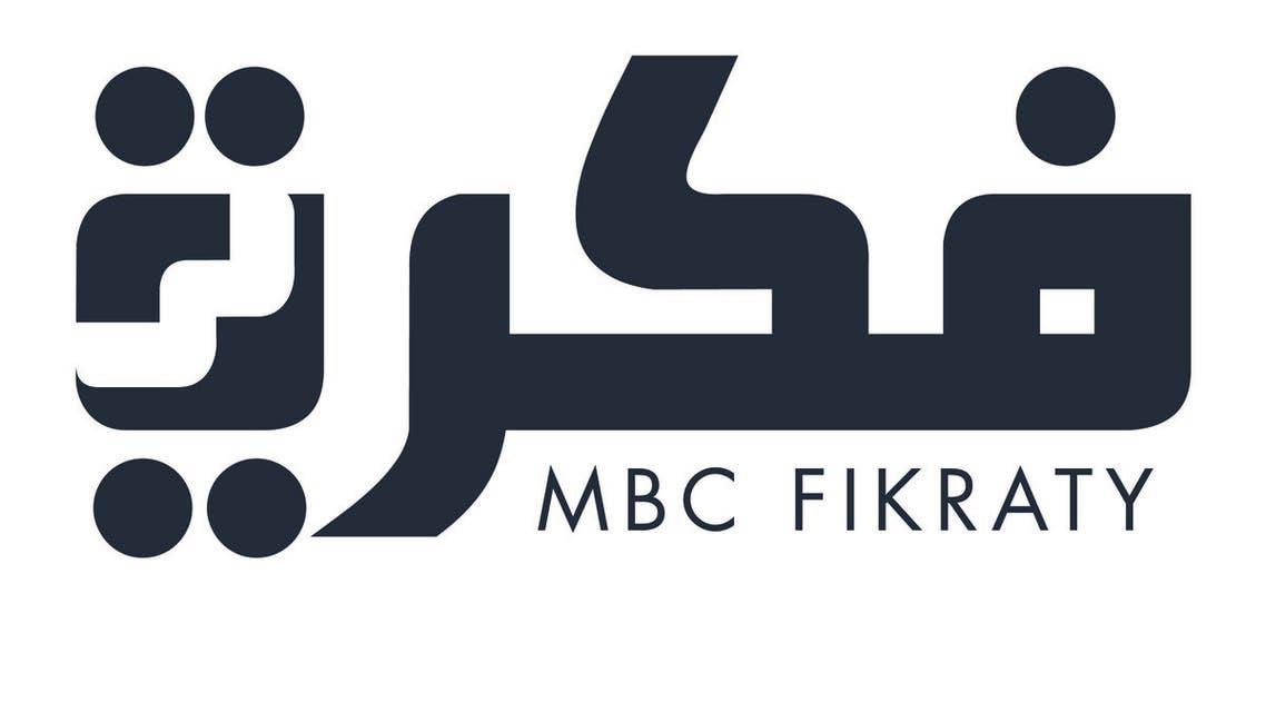 MBC FIKRATY - LOGO