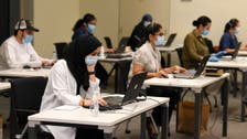 UAE 24-hour hotline to answer COVID-19 queries, provide mental health support