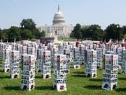 العفو الدولية ترحب برسالة الأمم المتحدة لطهران حول مجازر 1988