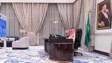 الوزراء السعودي يصدر 8 قرارات أبرزها الموافقة على سياسة الاقتصاد الرقمي