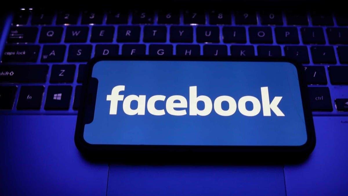 عطل مفاجئ في تطبيقات فيسبوك وإنستغرام وواتساب بمناطق من العالم