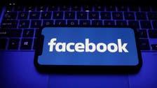 """إن كنت قلقاً من اختفاء """"فيسبوك"""" فجأة.. فلا داعي للذعر!"""
